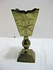 Mid-East Arabic Brass Vase Candle Holder Etched Saudi Arabia Emblem & Building