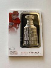 2013-14 National Treasures Pavel Datsyuk Buried Treasure Stanley Cup /50