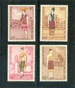 LAOS,Stamps - ATTOPEU COSTUME RELIGIOUS CEREMONY  1972 -73 - OG MNH VF