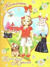 KATHY Standing Paper Doll
