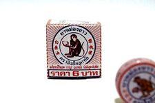 New Thai White Monkey Ancient Herbal Oil Balm Maccage Relief Muscle Headache