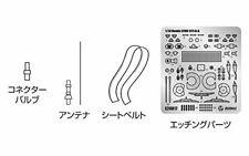 Aoshima Bunka kyouzaisya1/24 Detail up parts for BEEMAX No. 19 Honda Civic EF9