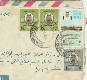 QATAR Airmail Letter Tied Multi Colored Stamps 25 Dh. Send Doha to Cairo 1978