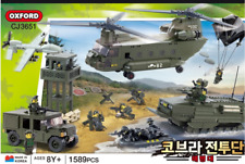 [Oxford] Cobra Combat Team Marine Corps # Cj3651 Made in Korea Kids Gift New