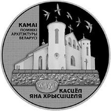 Belarus / Weißrussland - 1 Ruble Roman Catholic Church of St. John the Baptist