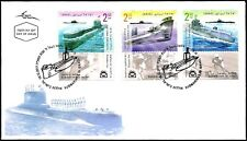 ISRAEL 2017 - ISRAELI SUBMARINES - SET OF 3 STAMPS WITH TABS - FDC