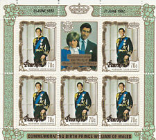 PENRHYN 1981 ROYAL WEDDING 70c SOUVENIR SHEET OP BIRTH OF PRINCE WILLIAM MNH