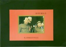 China PRC 1993 Mao 100th Birthday Unlisted Souvenier Sheet NH (I) - Z2004