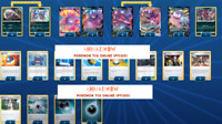 ETERNATUS V VMAX / TOXICROAK Crobat V deck- Pokemon TCG online PTCGO