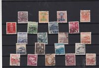 Japan used Stamps Ref 14200