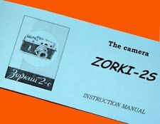ENGLISH MANUAL for ZORKI-2S USSR Leica copy 35mm film camera INSTRUCTION BOOKLET