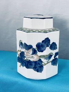 Vintage Japan Jar Nightingale Song Ceramic Floral Pattern White Blue Painted
