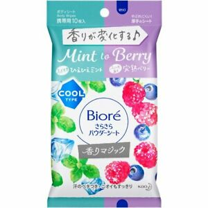 Biore SaraSara Body Powder Sheets Magic Fragrance Ice mint to Berry 10 sheets