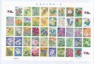D152979(1) Flowers Phila Nippon '91 MNH Sheetlet Japan