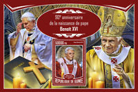 Guinea 2017 MNH Pope Benedict XVI 90th Birthday 1v S/S Popes Stamps