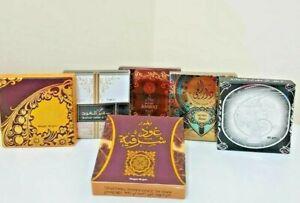 Ard Al Zafaaran Bukhoor Home Fragrance ,Arabian Bakhoor Incense Aroma 40grm