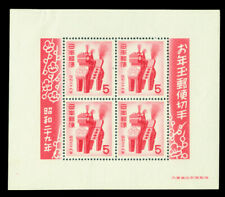 JAPAN  1953  NEW YEAR  BLOCK S/S - TOY HORSE  Sk# N9A   MINT MH VF