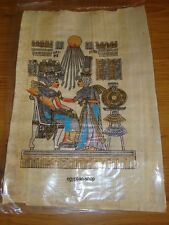 Egyptian PAPYRUS - Pharaonic Scene - Hieroglyphics - Approx. 29cm  x 20cm   #103