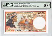 French Pacific Territories Nd (1985) P-4d Pmg Superb Gem Unc 67 Epq 10000 Francs