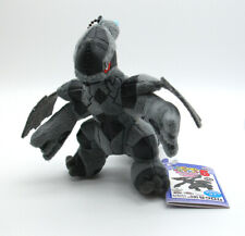 "My Pokemon Collection Zekrom 4"" MPC keychain plush figure toy Japan"