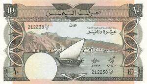Yemen (South) 10 Dinars 1984 XF/AU