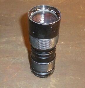 Vivitar 85mm-205mm 1:3.8 Camera Zoom Lens No. 22354651 With M42 Mount