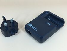 Nikon MH-50 Battery Charger For EN-EL1 - (#16)