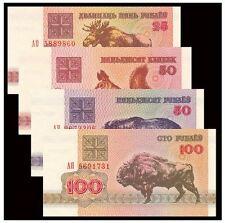 Russia Banknotes Set 4pcs (UNC) 全新 白俄罗斯4张一套(50戈比,25,50,100卢布)
