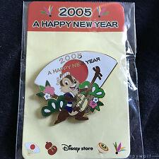 Japan Disney Chip Japanese Flag Fan Happy New Year Tokyo Pin