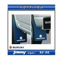 Suzuki Jimny XC XG genuine products Mad Flap Set / 1 (4) set from Japan