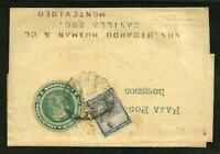 ARGENTINA TO URUGUAY OLD WRAPPER VF