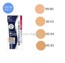 From JAPAN Kanebo media Liquid Foundation UV 25g SPF30 PA++ / Color OC-E1