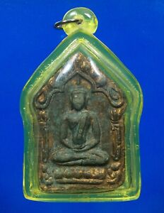 Thai Amulet KHUN PHAN LP TIM WAT RAHARN RAI TRA KRUD CASE