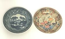 2 Daher Decorated Ware Vintage Tin Bowl's Made In England