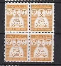 Saudi Arabia Official 1970-1972 SC O60 23 Piaster Block of 4 MNH Sideway left