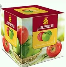 AL FAKHER TWO APPLE DOUBLE APPLE  1kg UAE ORIGINAL SHISHA FLAVOUR HOOKAH FLAVOUR