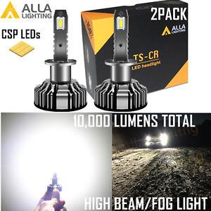 Alla Brightest H1 LED Driving Fog Light|hd-light  hi   lo  Beam Easy Install 2PC