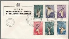 Somalia SOMALILAND AFIS 1953 GAZZELLE FDC FIRST DAY COVER