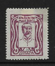 KRALEVSTVO MAKEDONEA CIRCA 1906 KINGDOM OF MACEDONIA LOCAL REVOLUTIONARY STAMP