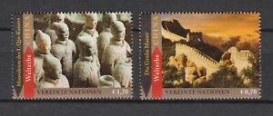 s10748a) UNITED NATIONS (Vienna Wien) MNH** 2013, World Heritage, China 2v