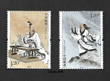 China 2018-15 Qu Yuan 2V Stamp Histry People 屈原