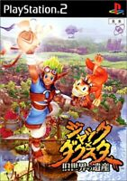 1st Print Black Label Jak and Daxter the Precusor Legacy