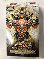 Yugioh Lost Sanctuary Structure Theme Deck For Card Game CCG TCG