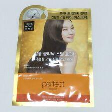 mise en scene Perfect Repair Hair Mask Pack 15ml + Hot Oil 20ml