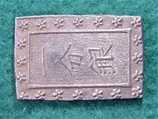 Japan ND (1837-1854) Tenpo Era: 1 BU Gin AU Tempo Rectangular Silver Coin!