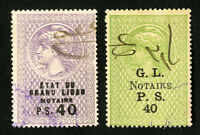 Lebanon Stamps 2 Early Revenues