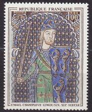 FRANCE #1106 MNH 12th CENTURY CHAMPLEVE ENAMEL
