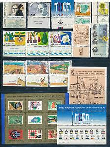 Israel 1988 Year Set Full Tabs+ s/sheets VF MNH