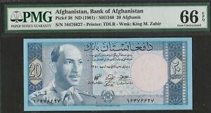 1961 AFGHANISTAN 20 AFGHANI NOTE PMGGU66EPQ