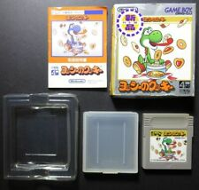 Game Boy - Yoshi No Cookie -BOXED- * DMG-CI-JPN * JAPAN IMPORT